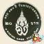 เหรียญ 20 บาท ครบ 120 ปี วันพระราชสมภพ พระบรมราชชนก (ขัดเงา) thumbnail 1