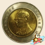 เหรียญ 10 บาท วัดอรุณราชวราราม พุทธศักราช 2534 thumbnail 2
