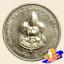 เหรียญ 2 บาท ครบ 80 ปี กำเนิดลูกเสือไทย thumbnail 1
