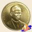 เหรียญ 50 บาท ครบ 50 ปี สำนักข่าวกรองแห่งชาติ thumbnail 2