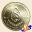 เหรียญ 20 บาท ครบ 9 รอบนักษัตร แห่งวันพระราชสมภพ สมเด็จย่า thumbnail 1