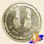 เหรียญ 2 บาท พระราชพิธีสมมงคล พระชนมายุ ครบ 64 พรรษา เท่ารัชกาลที่ 4 thumbnail 1