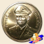 เหรียญ 50 บาท ครบ 50 ปี โรงเรียนนายเรืออากาศ thumbnail 2