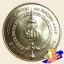เหรียญ 20 บาท พระชนมายุ ครบ 50 พรรษา สมเด็จพระบรมฯ thumbnail 1