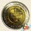 เหรียญ 10 บาท ครบ 130 ปี การตรวจเงินแผ่นดินไทย thumbnail 1