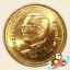 เหรียญ 2 บาท วัดสระเกศ กรุงเทพมหานคร พุทธศักราช 2559 thumbnail 2