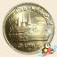 เหรียญ 1 บาท วัดพระศรีรัตนศาสดาราม พุทธศักราช 2525 (พระเศียรใหญ่   รหัส 28) thumbnail 1