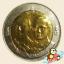 เหรียญ 10 บาท ครบ 90 ปี กรมทางหลวง thumbnail 2