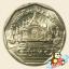 เหรียญ 5 บาท วัดเบญจมบพิตรดุสิตวนาราม พุทธศักราช 2538 thumbnail 1