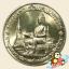 เหรียญ 10 บาท ครบ 700 ปี ลายสือไทย thumbnail 2