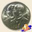 เหรียญ 20 บาท ครบ 100 ปี โรงเรียนวชิราวุธวิทยาลัย thumbnail 2