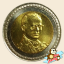 เหรียญ 10 บาท พระราชพิธีฉลองสิริราชสมบัติ ครบ 60 ปี รัชกาลที่ 9 (ยกถุง) thumbnail 3