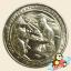 เหรียญ 10 บาท เฉลิมพระเกียรติ รัชกาลที่ 9 ในการทรงนำชนบทให้วัฒนา thumbnail 2
