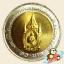 เหรียญ 10 บาท พระราชพิธีมหามงคลเฉลิมพระชนมพรรษา ครบ 80 พรรษา รัชกาลที่ 9 thumbnail 1