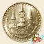 เหรียญ 10 บาท ฉลองพระชนมายุ ครบ 90 พรรษา สมเด็จพระศรีนครินทราบรมราชชนนี thumbnail 1