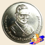 เหรียญ 20 บาท ครบ 80 ปี มหาวิทยาลัยธรรมศาสตร์ (ยกถุง) thumbnail 3