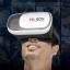 VR CARDBOARD รุ่น VR BOX 2 แถมฟรี จอยรีโมตเล่นเกมส์ thumbnail 8