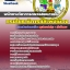 รวมแนวข้อสอบพนักงานวิชาการตรวจสอบภายใน กรมโยธาธิการและผังเมือง NEW thumbnail 1