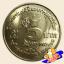 เหรียญ 5 บาท ครบ 75 ปี ของการลูกเสือโลก thumbnail 1