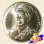 เหรียญ 20 บาท มหามงคลเฉลิมพระชนมพรรษา ครบ 6 รอบ พระบรมราชินีนาถ thumbnail 2