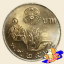 เหรียญ 1 บาท วันอาหารโลก (FAO) thumbnail 1