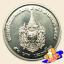 เหรียญ 50 บาท พระราชพิธีฉลองพระชนมายุ ครบ 5 รอบ สมเด็จพระเทพฯ thumbnail 1