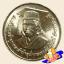 เหรียญ 2 บาท เฉลิมพระเกียรติสมเด็จเจ้าฟ้านักวิจัย thumbnail 2