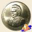 เหรียญ 20 บาท พระชนมายุ ครบ 84 พรรษา สมเด็จพระเจ้าภคินีเธอ เจ้าฟ้าเพชรรัตน์ฯ thumbnail 2