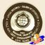 เหรียญ 100 บาท การประชุมสภาผู้ว่าการธนาคารโลกและกองทุนระหว่างประเทศ (ขัดเงา) thumbnail 1
