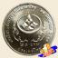 เหรียญ 20 บาท พระบิดาแห่งการอนุรักษ์มรดกไทย รัชกาลที่ 9 thumbnail 1