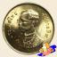 เหรียญ 5 บาท วันอาหารโลก (FAO) thumbnail 2