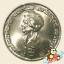 เหรียญ 10 บาท ฉลองพระชนมายุ ครบ 80 พรรษา สมเด็จย่า thumbnail 2