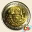 เหรียญ 10 บาท เฉลิมฉลองพระราชสมัญญามหาราช รัชกาลที่ 3 thumbnail 1