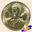 เหรียญ 5 บาท มหามงคลเฉลิมพระชนมพรรษา ครบ 5 รอบ พระบรมราชินีนาถ thumbnail 2