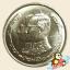 เหรียญ 10 บาท เสด็จเถลิงถวัลยราชสมบัติ เป็นสองเท่า ของรัชกาลที่ 4 thumbnail 2
