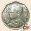 เหรียญ 5 บาท วัดเบญจมบพิตรดุสิตวนาราม พุทธศักราช 2551 (แบบหนา) thumbnail 2