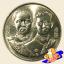 เหรียญ 20 บาท ครบ 108 ปี กระทรวงกลาโหม thumbnail 2