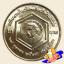 เหรียญ 2 บาท เฉลิมพระเกียรติสมเด็จเจ้าฟ้านักวิจัย thumbnail 1