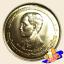 เหรียญ 5 บาท วันเปิดพระบรมราชานุสาวรีย์ รัชกาลที่ 7 thumbnail 2