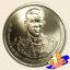 เหรียญ 50 บาท มหามงคลเฉลิมพระชนมพรรษา ครบ 5 รอบ สมเด็จพระบรมฯ thumbnail 2
