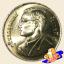 เหรียญ 20 บาท ครบ 50 ปี องค์การอาหารและเกษตรแห่งสหประชาชาติ thumbnail 2