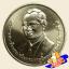 เหรียญ 20 บาท พระบิดาแห่งการอนุรักษ์มรดกไทย รัชกาลที่ 9 thumbnail 2