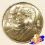 เหรียญ 20 บาท ครบ 100 ปี การนำธนบัตรออกใช้เป็นครั้งแรก thumbnail 2