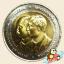 เหรียญ 10 บาท ครบ 100 ปี ธนาคารไทยแห่งแรก thumbnail 2