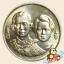 เหรียญ 10 บาท ครบ 50 ปี ธนาคารแห่งประเทศไทย (คฑายาว) thumbnail 2