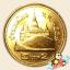 เหรียญ 2 บาท วัดสระเกศ กรุงเทพมหานคร พุทธศักราช 2559 thumbnail 1