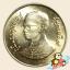 เหรียญ 1 บาท วัดพระศรีรัตนศาสดาราม พุทธศักราช 2525 (พระเศียรใหญ่ | รหัส 26) thumbnail 2