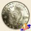 เหรียญ 1 บาท ครบ 25 ปี องค์การอนามัยโลก (W.H.O.) thumbnail 1