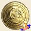 เหรียญ 20 บาท เฉลิมพระเกียรติในการพัฒนาอย่างยั่งยืนเพื่ออนาคตอันมั่นคง thumbnail 1