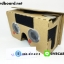 Google Cardboard V2.0 thumbnail 7